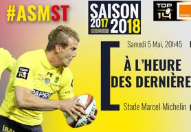 asm-st-billetterie.jpg
